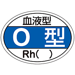 血液 型 rh