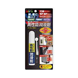 高性能潤滑剤 | 建築の友 | MISUMI-VONA【ミスミ】