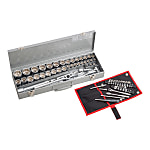 Socket Wrench Set (Full Set) 146