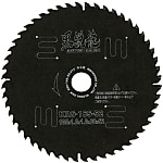 "Circular Saw ""Black Bladed Dragon"" (for Woodworking)"