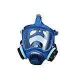 Full Sized Gas Mask Sakawi HV-7