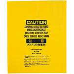 Asbestos Collection Bag, Yellow/Transparent