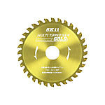 MULTI Circular Saw Blade For Rechargeable Miter Saws And Dust-Proof Miter Saws