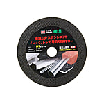 Cut-Off Wheel For Miter Saw MULTI