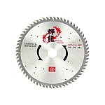 Shining Dragon For Construction (Woodworking Circular Saw Blade)