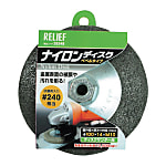 RELIEF Nylon Disc, Bevel Type, ø100 mm