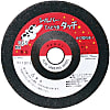 Flexible Grinding Wheel Silver Tentomushi-Touch (SGS)